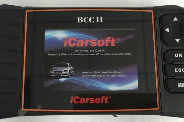 СКЕНЕР ЗА ДИАГНОСТИКА BCC II за Chrysler/Jeep/GM (Chevrolet/BUICK/Cadillac/GMC)