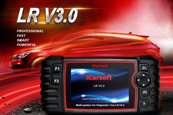 Скенер за диагностика LR V3.0 за LandRover / Jaguar, iCarsoft