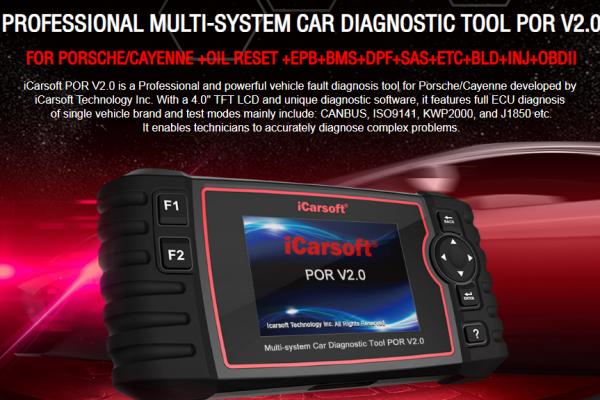 Скенер за автодиагностика iCarsoft POR2.0 за Porsche