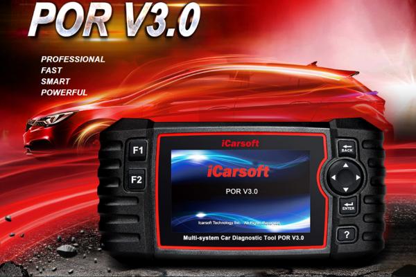 POR V3.0 - скенер за автодиагностика на Порше, iCarsoft