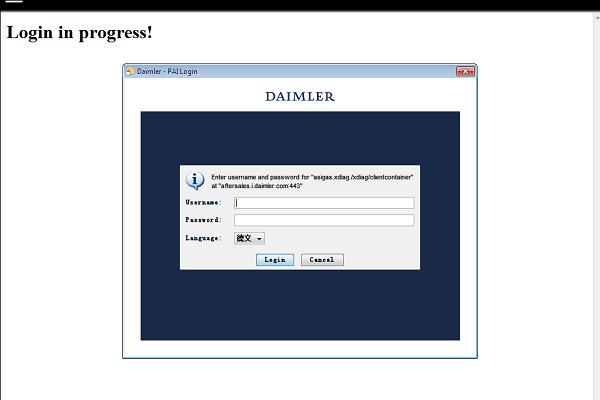 Онлайн достъп за еднократно SCN кодиране/програмиране