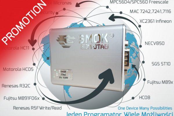 SMOK Jtag - JGP1 промоционален пакет