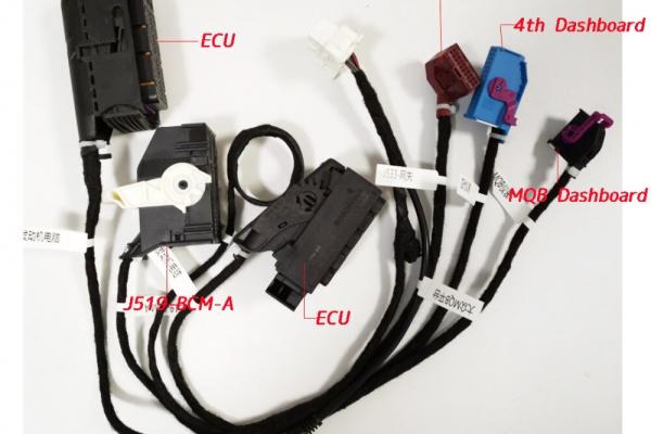 MQB тест кабел